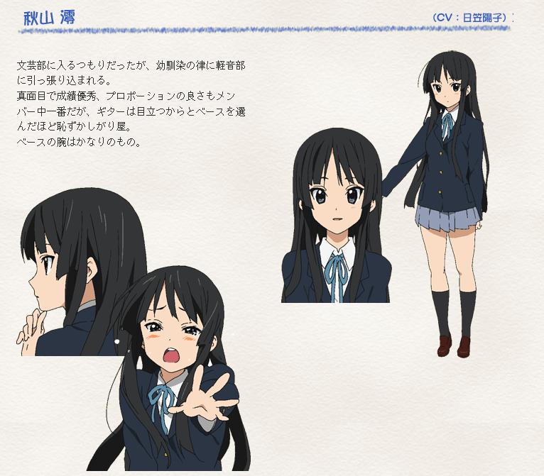 https://rei.animecharactersdatabase.com/./images/100170/Mio_Akiyama.png