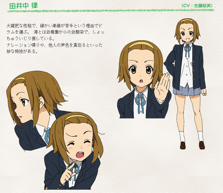 https://rei.animecharactersdatabase.com/./images/100170/Ritsu_Tainaka.png