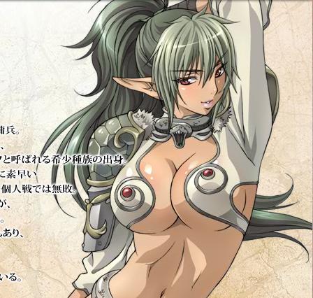 https://rei.animecharactersdatabase.com/./images/2038/Echidna.png