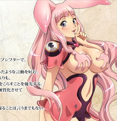 https://rei.animecharactersdatabase.com/./images/2038/Melona.png