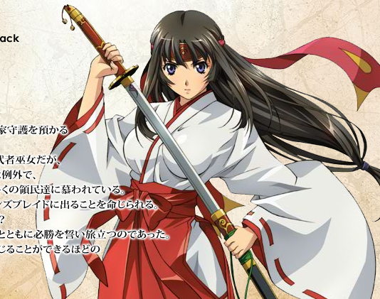 https://rei.animecharactersdatabase.com/./images/2038/Tomoe.png