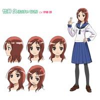 Image of Hisa Takei