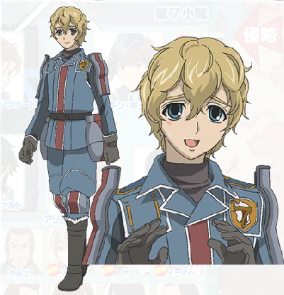 https://rei.animecharactersdatabase.com/./images/2054/Hoomuu_Pierooni.png