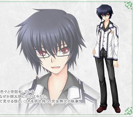 https://rei.animecharactersdatabase.com/./images/2066/Sakuya_Ohtori.png