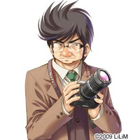 Image of Jinzou Negishi