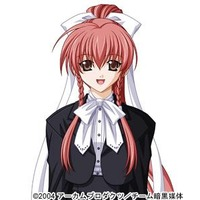 Profile Picture for Akari Tenjou