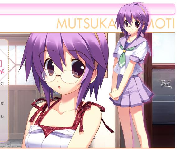https://rei.animecharactersdatabase.com/./images/2128/Mutsuka.png