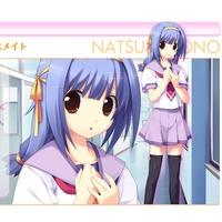 Image of Natsuki Oono
