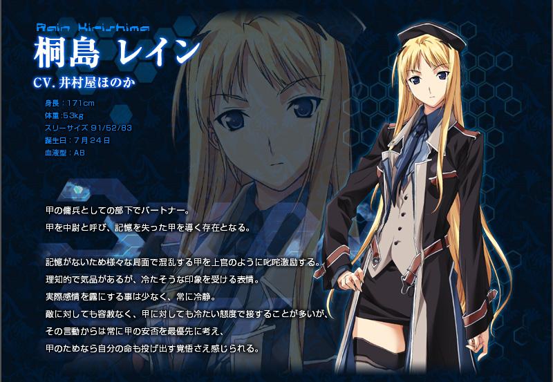 https://rei.animecharactersdatabase.com/./images/2132/Rain_Kirishima.jpg