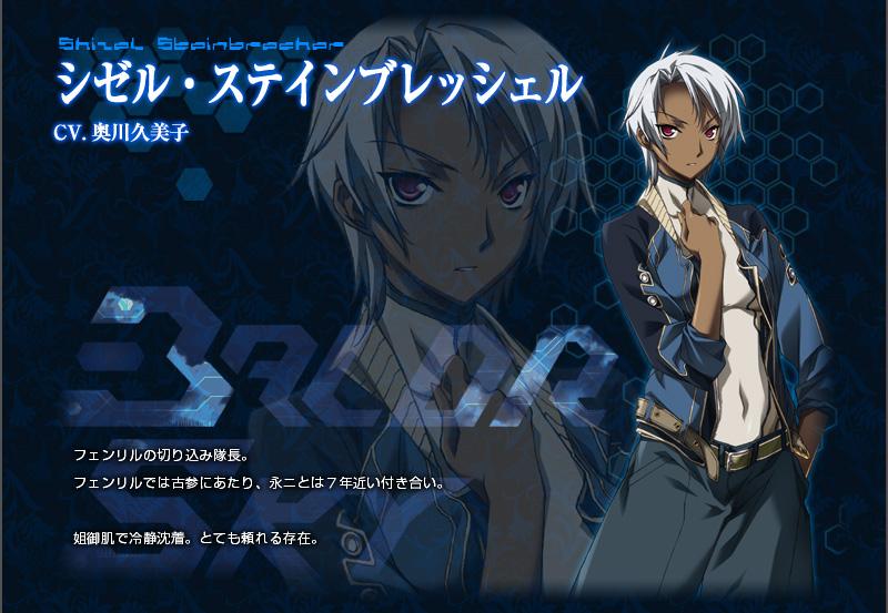 https://rei.animecharactersdatabase.com/./images/2132/Shizel.jpg