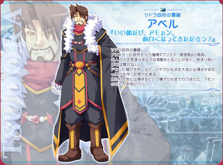 https://rei.animecharactersdatabase.com/./images/2137/Aberu.jpg