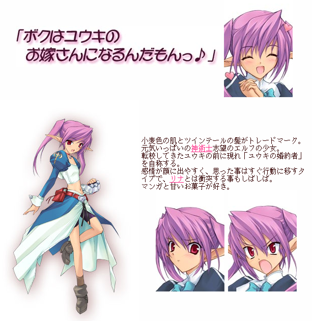 https://rei.animecharactersdatabase.com/./images/2198/Firu_Ihaato.png