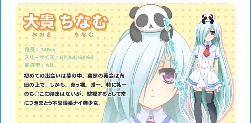 https://rei.animecharactersdatabase.com/./images/2285/Chinamu_Ooki.jpg