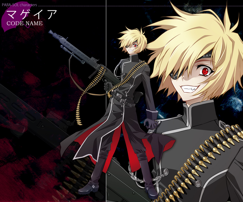 https://rei.animecharactersdatabase.com/./images/2348/Mageia.jpg