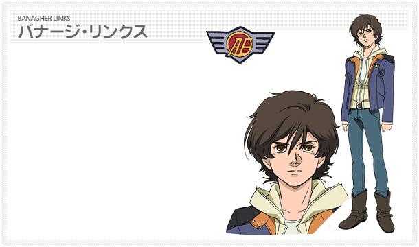 https://rei.animecharactersdatabase.com/./images/2351/Banagher_Links.jpg