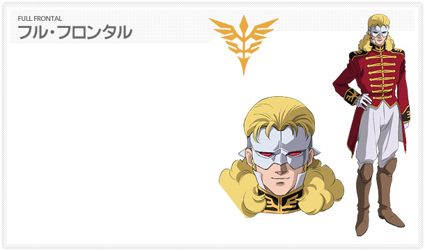 https://rei.animecharactersdatabase.com/./images/2351/Full_Frontal.jpg
