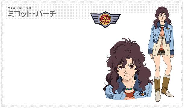https://rei.animecharactersdatabase.com/./images/2351/Micott_Bartsch.jpg