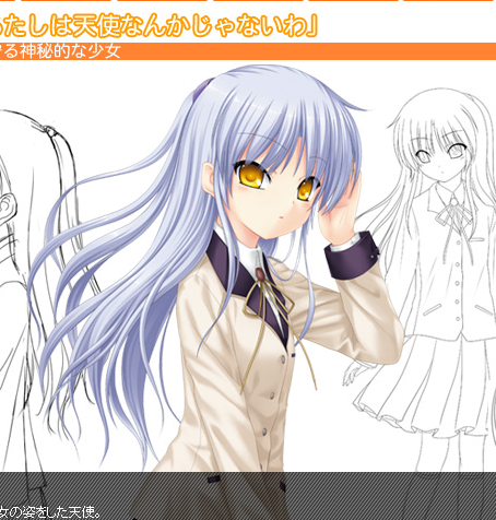 https://rei.animecharactersdatabase.com/./images/2369/Tenshi.png