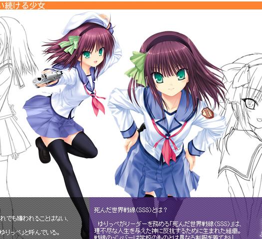 https://rei.animecharactersdatabase.com/./images/2369/Yuri.png
