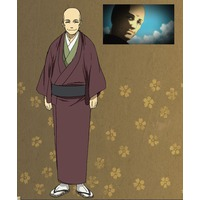 Image of Koudou Yukimura