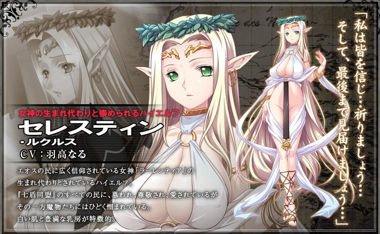 https://rei.animecharactersdatabase.com/./images/2380/Seresutein.jpg