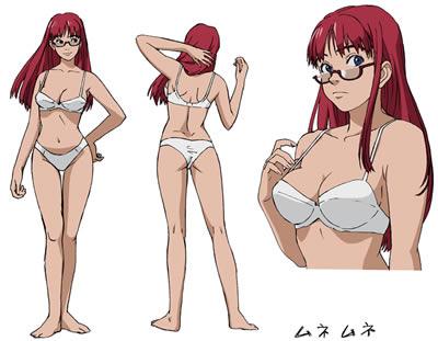 https://rei.animecharactersdatabase.com/./images/Abenobashi/Munemune.jpg
