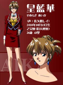 https://rei.animecharactersdatabase.com/./images/AgentAika/Aika_Suaraki.jpg