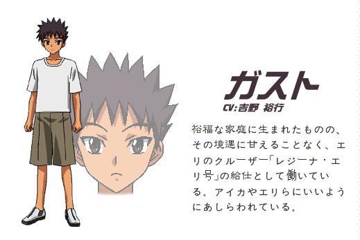 https://rei.animecharactersdatabase.com/./images/Aika/Gasuto.png