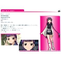 Hinata Sugai