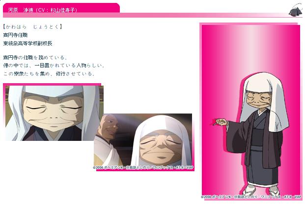 https://rei.animecharactersdatabase.com/./images/Amaenaideyo/Joutoku_Kawahara.png