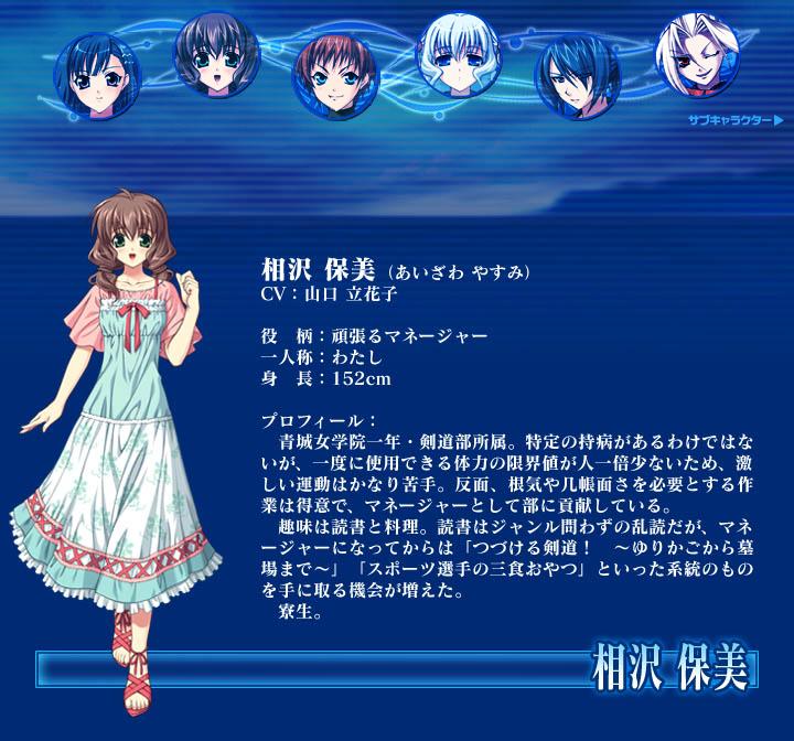 https://rei.animecharactersdatabase.com/./images/Aoishiro/Yasumi_Aizawa.png