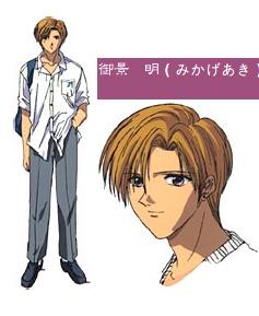 https://rei.animecharactersdatabase.com/./images/AyashinoSeresu/Aki_Mikage.png