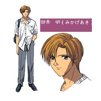 Image of Aki Mikage