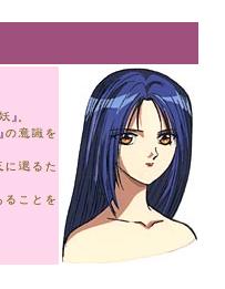 https://rei.animecharactersdatabase.com/./images/AyashinoSeresu/Seresu.png