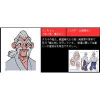 Image of Ryuunosuke Kinomiya