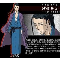 Image of Souji Okita