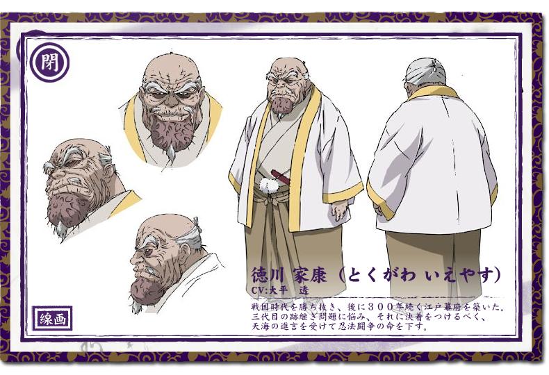 https://rei.animecharactersdatabase.com/./images/Basilisk/Ieyasu_Tokugawa.png