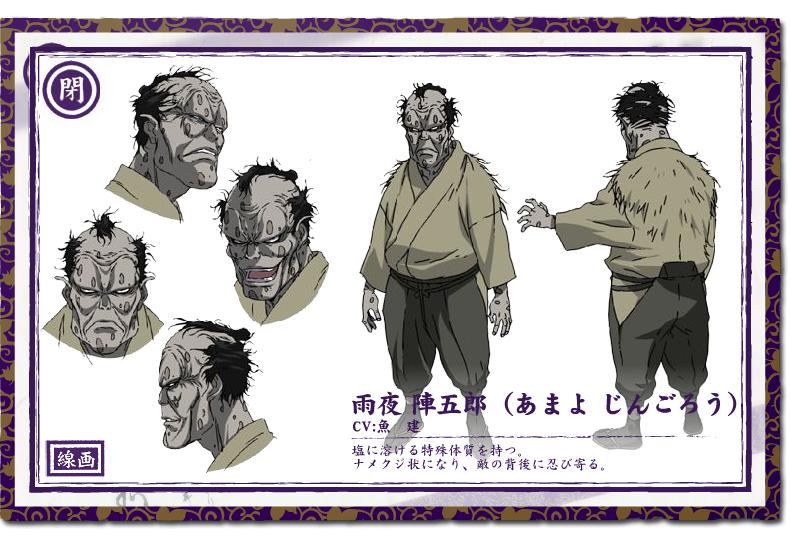 https://rei.animecharactersdatabase.com/./images/Basilisk/Jingorou_Amayo.png