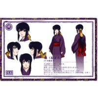 Image of Oboro