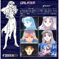 Image of Galatea