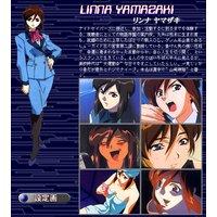 Image of Linna Yamazaki