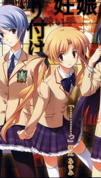 https://rei.animecharactersdatabase.com/./images/Chaos_Head/Kozue_Arihara.png