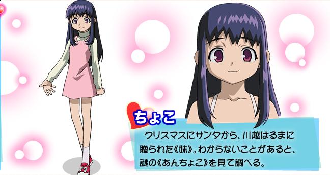 https://rei.animecharactersdatabase.com/./images/ChokottoSister/Choko.png