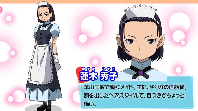 https://rei.animecharactersdatabase.com/./images/ChokottoSister/Hideko_Hasuki.png