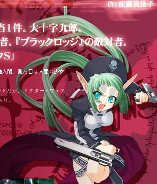 https://rei.animecharactersdatabase.com/./images/Demonbane/Eruza.png