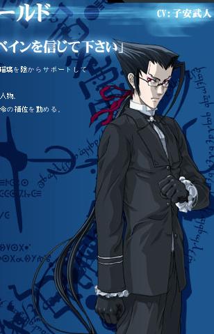 https://rei.animecharactersdatabase.com/./images/Demonbane/Uinfiirudo.png