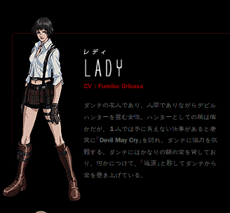 https://rei.animecharactersdatabase.com/./images/DevilMayCry/Lady.png