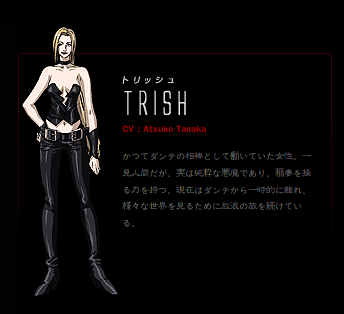 https://rei.animecharactersdatabase.com/./images/DevilMayCry/Trish.png