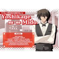 Image of Yoshikage Mido