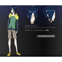 Image of Keiichi Amagi